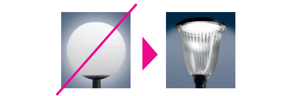 Luminaria HAPILED Schréder - Creadora de ambientes