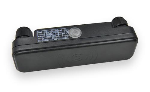 imagen producto sensor exterior evolux