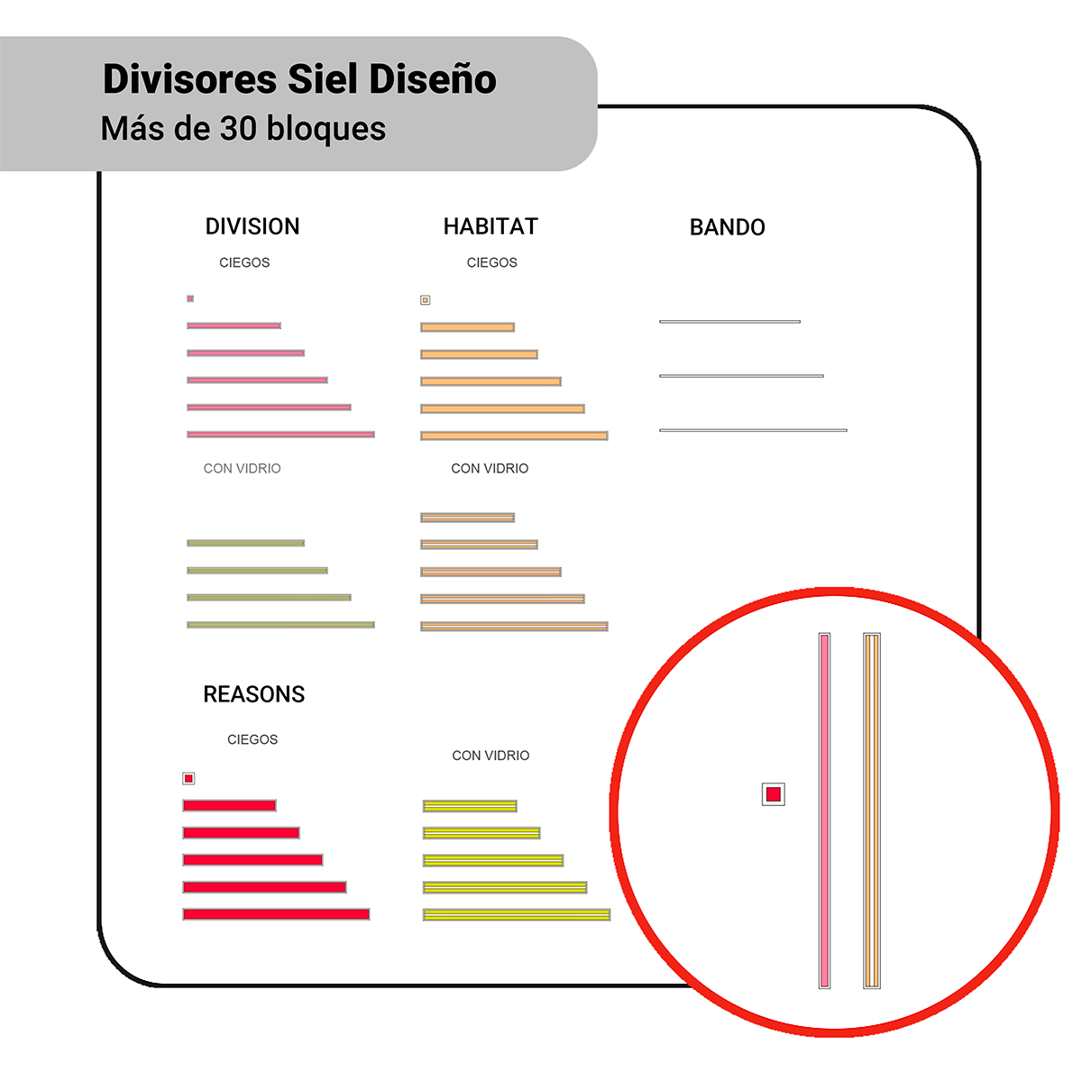 Colección: Divisores / Siel Diseño