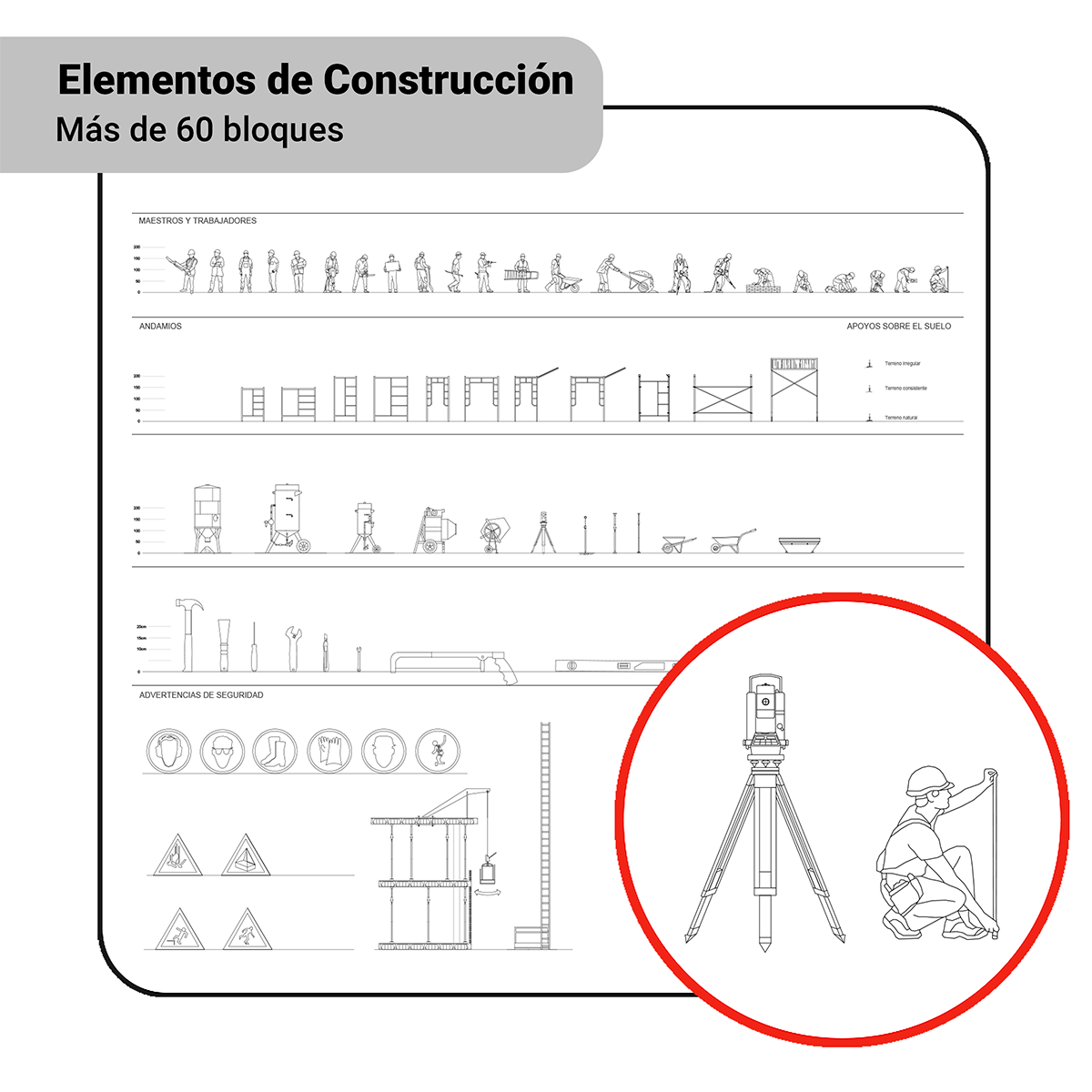 Bloques: Elementos de Construcción